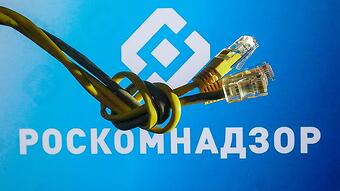 Роскомнадзор4