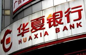 банк хуаксай