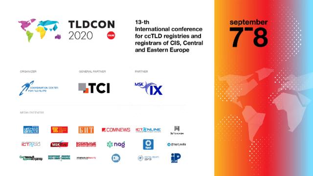TLDCON_лого
