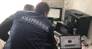 kiberploliziя
