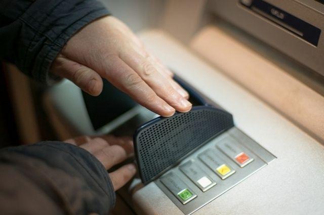 банкомат_2