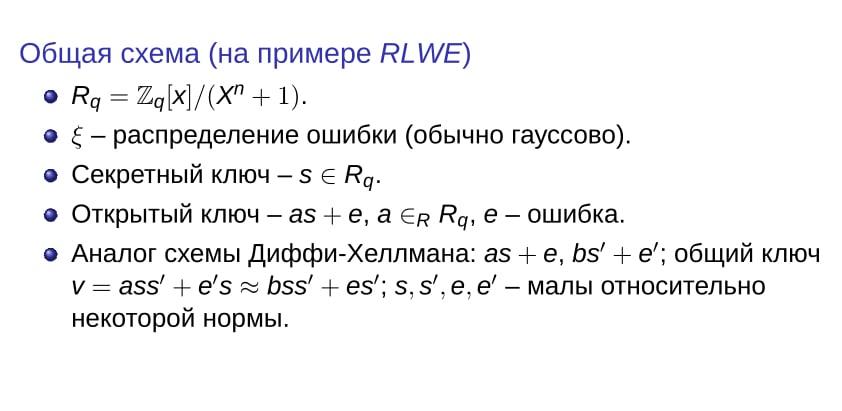grebnev_ris1