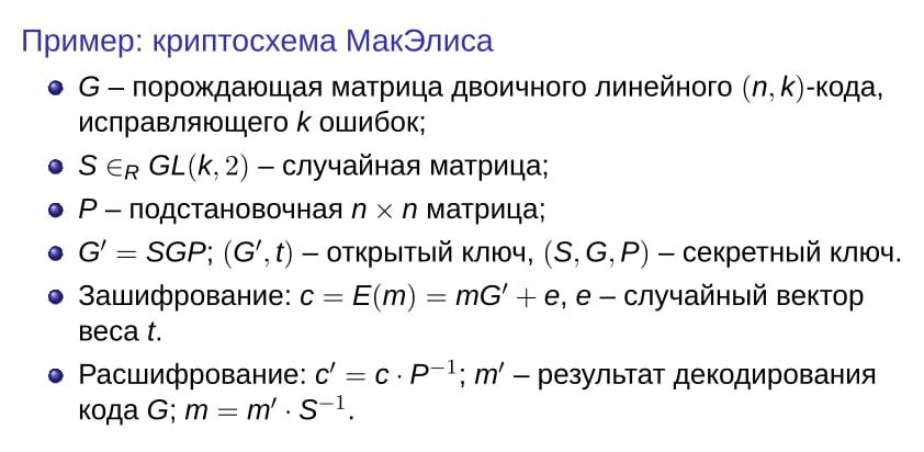 grebnev_ris2