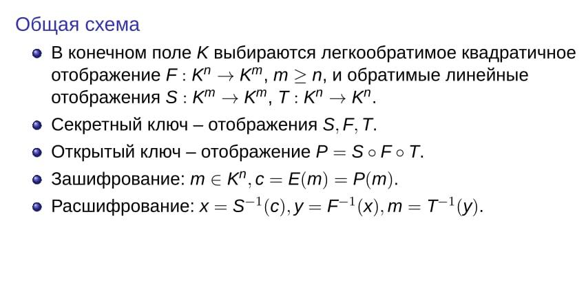 grebnev_ris3