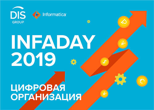 Изображение Infaday_2019-3