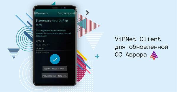 Инфотекс_AVRORA