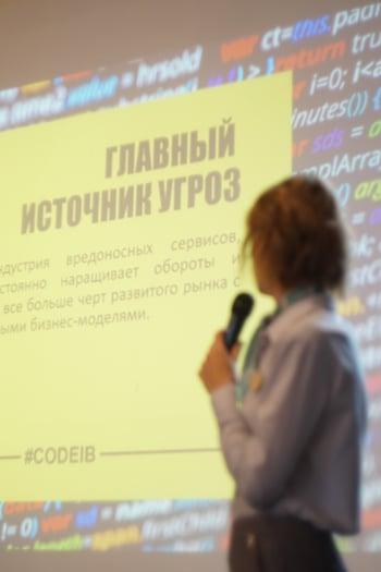 Пермь2