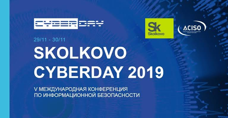 день в Сколково