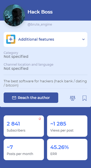 Hackboss