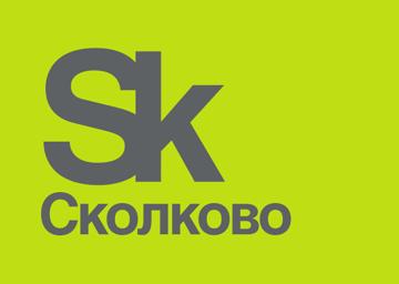 Skolki