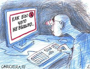 block по русски