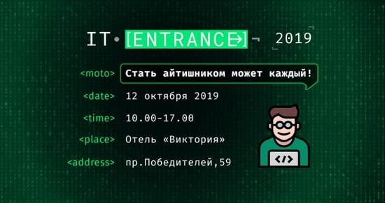 entrance_1