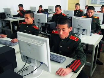 hack korea-1