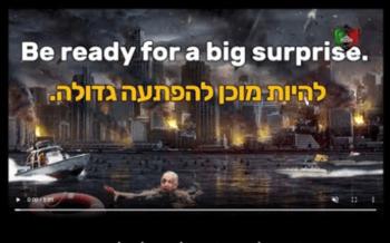 israel deface