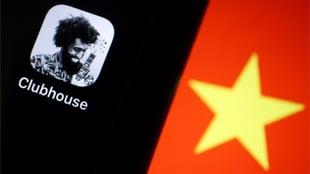 no clubbing in china