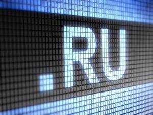 rusIT6