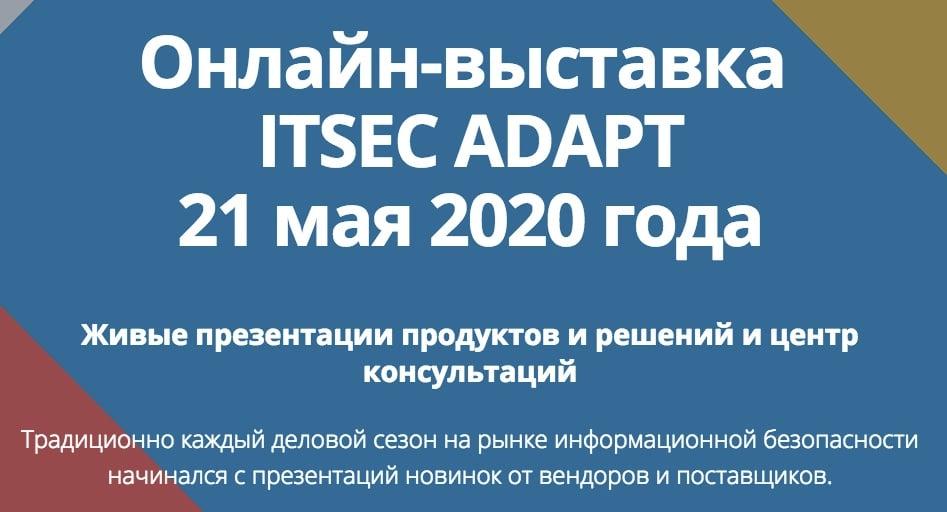 ITSEC ADAPT_2