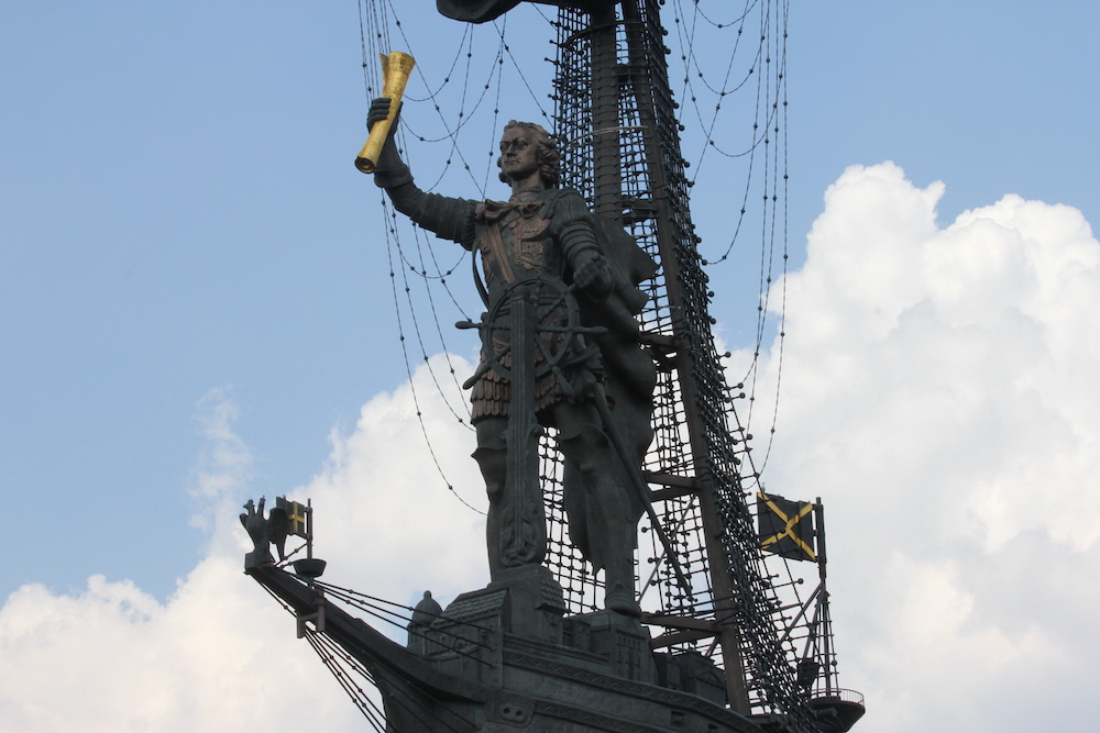 Monument_to_Peter_the_Great_in_Moscow