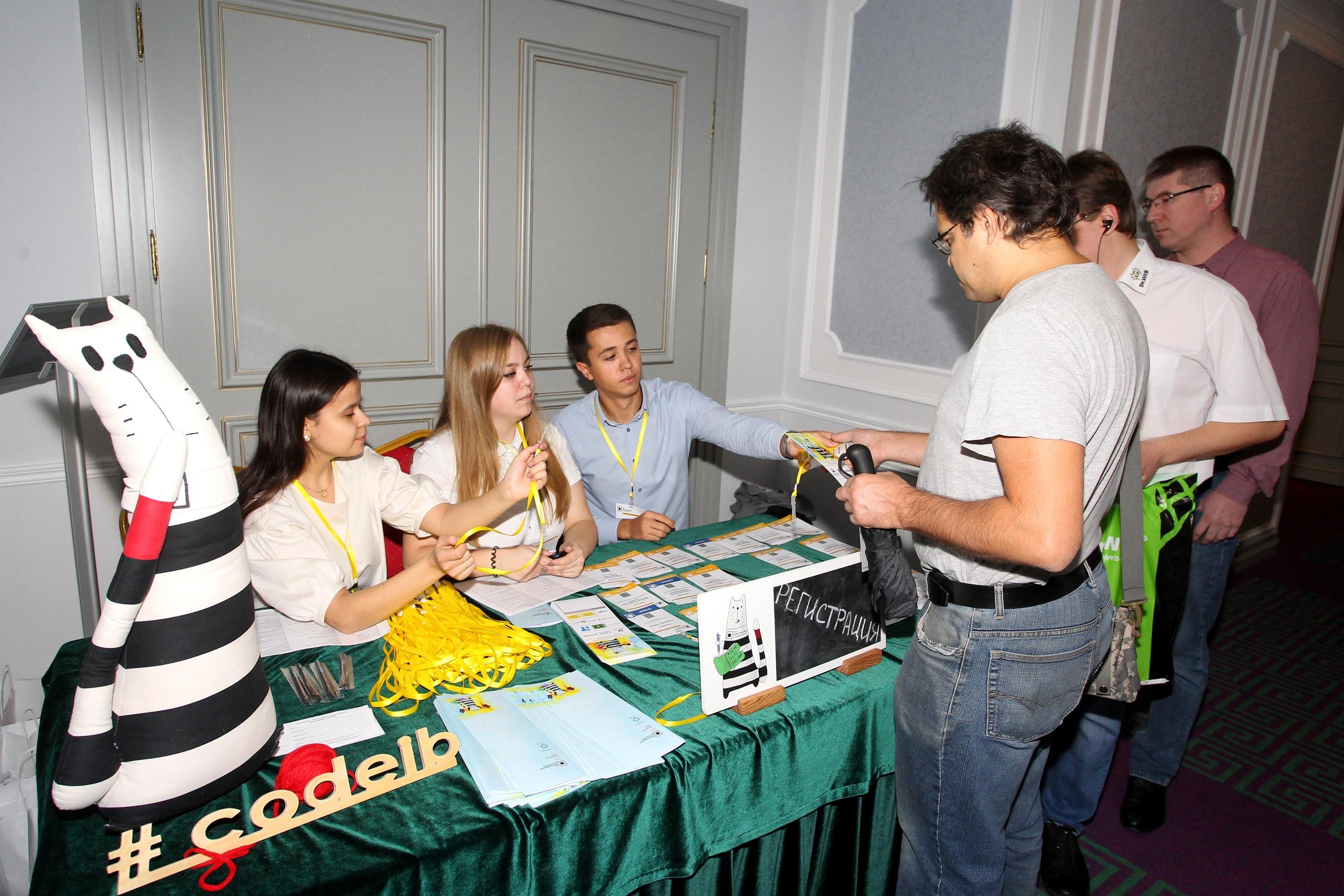 Технологии будущего в информационной безопасности обсудят эксперты Кода ИБ в столице Татарстана