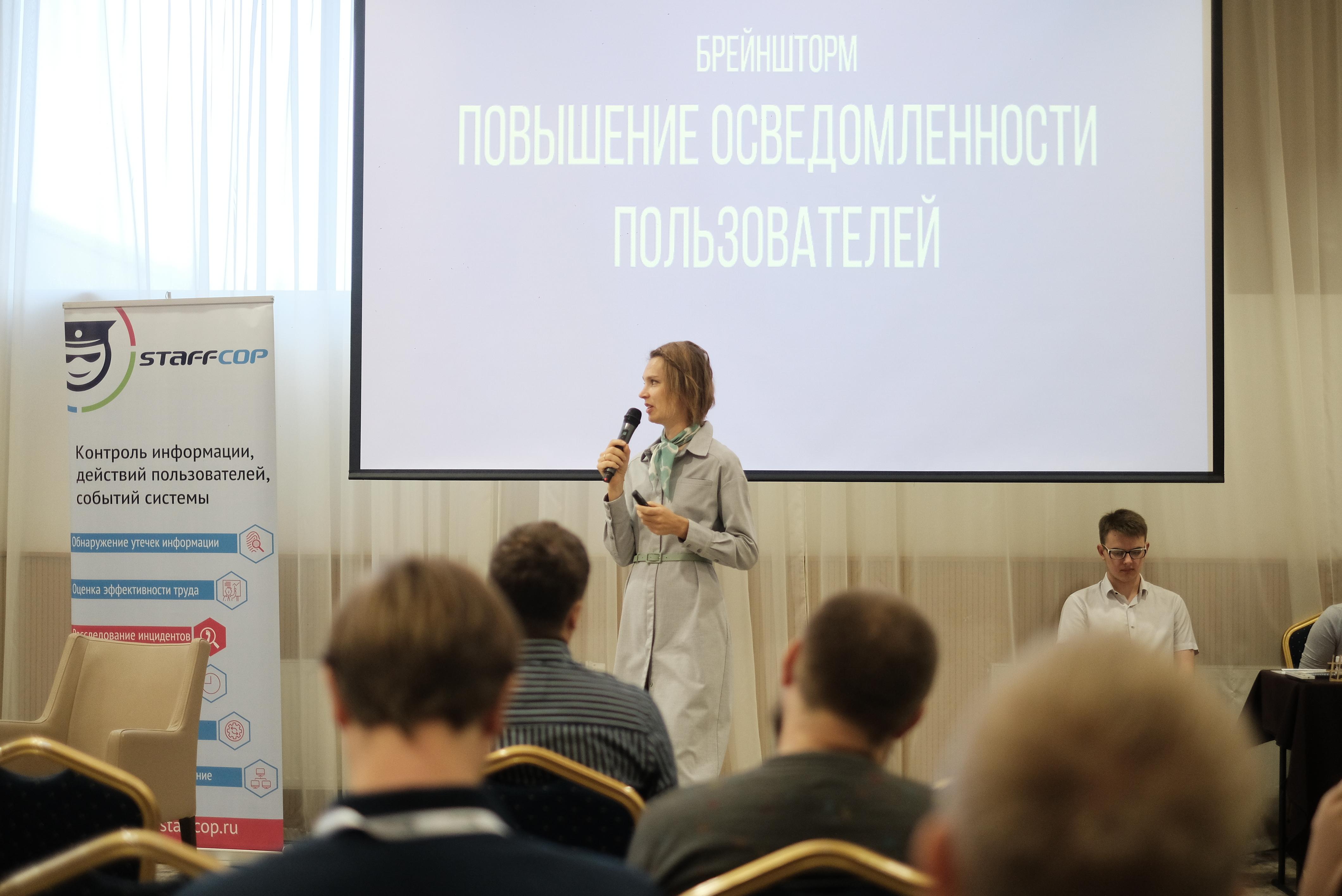ИБ-сообщество Сибири собралось на конференцию Код ИБ в Новосибирске