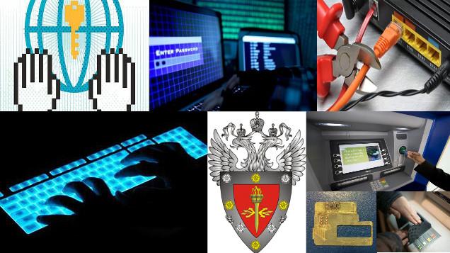 Дайджест: Mail.ru откажется от паролей,российские объектысообщают о кибератаках зарубеж,Счетная палата открыла репозиторий для публикации исходного кода своего ПО
