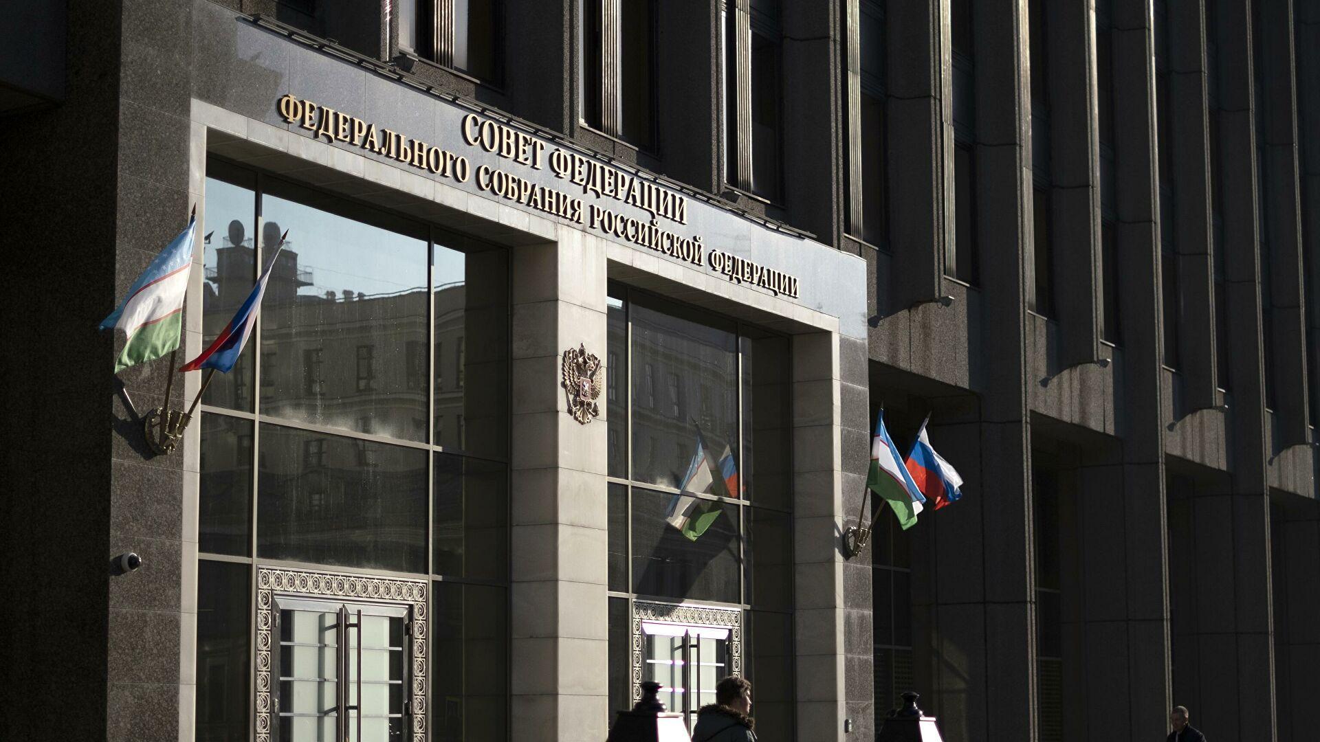 Комиссия Совфедасоставит список самых вредных интернет-ресурсов