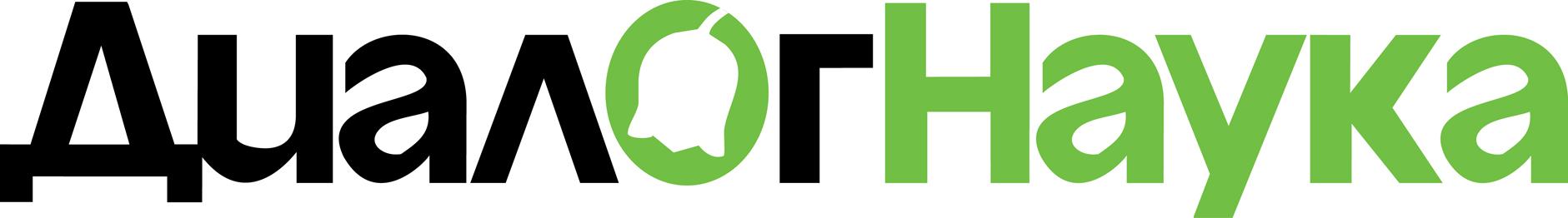 «ДиалогНаука» завершила проект по аттестации информационных систем персональных данных компании «Сирена-Трэвел»