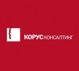 «КОРУС Консалтинг» представляет комплекс антикризисных решений
