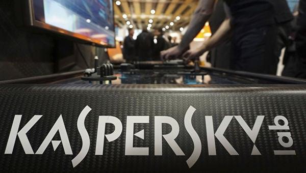 «Лаборатория Касперского» представит новую защищённую операционную систему