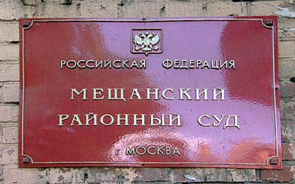 Суд вынес приговор киберпреступникам, похитившим 1 млрд руб. у банков