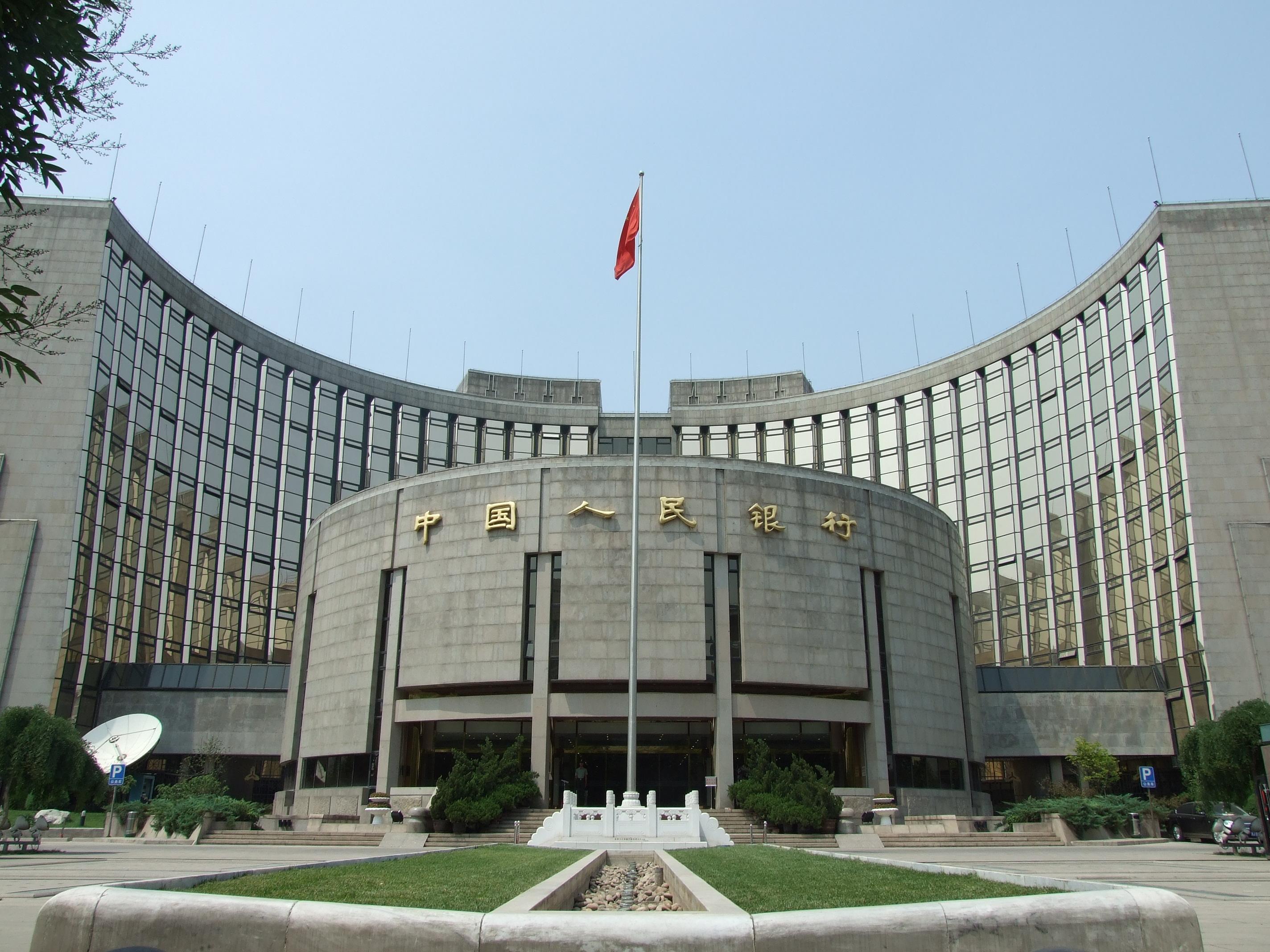 Китай готовится выпустить собственную государственную криптовалюту