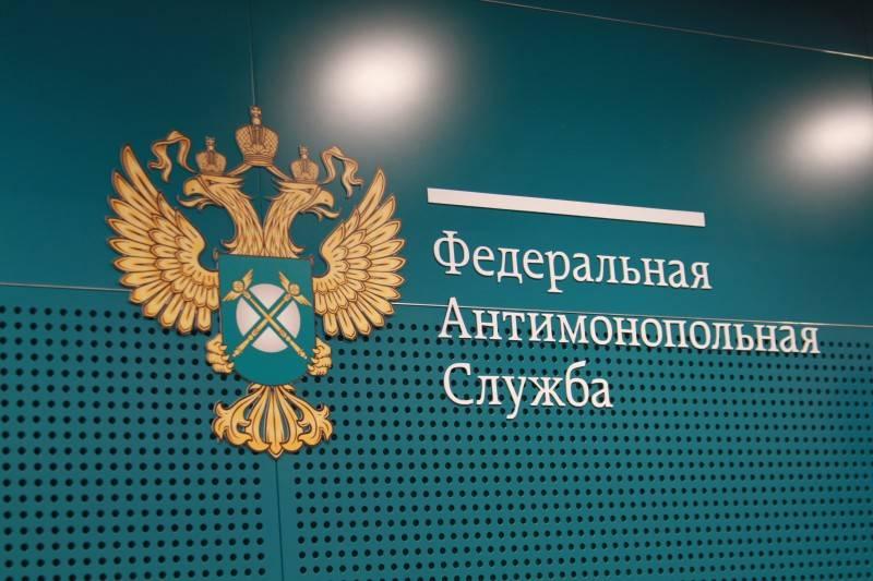 ФАС смягчила требования по предустановке российского ПО