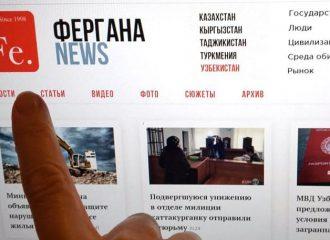 Роскомнадзор второй раз за две недели заблокировал сайт агентства «Фергана»
