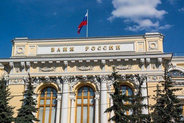 Банк России признает убытки от атак хакеров операционными рисками