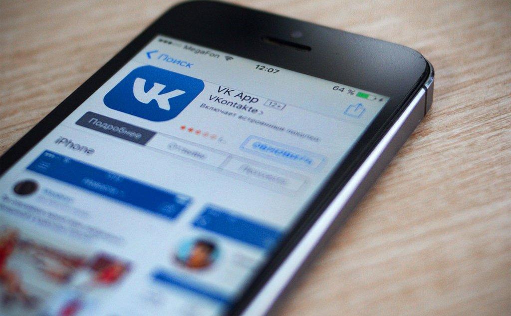 VK Messenger готовит услугу зашифрованых звонков