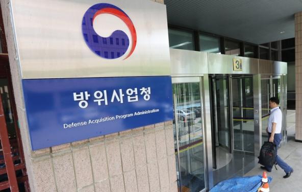 Агентство по оборонным закупкам Южной Кореи стало жертвой кибератаки