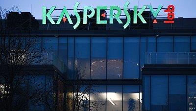 «Лаборатория Касперского» не намерена уходить из США