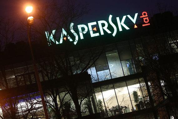 «Лаборатория Касперского» выяснила, что группы GreyEnergy и Sofacy использовали одну инфраструктуру