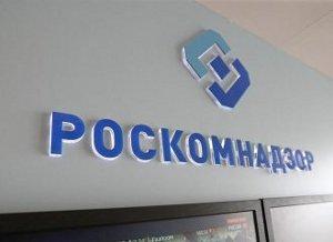 Хакеры провели DNS-атаку, использую уязвимость в реестре Роскомнадзора