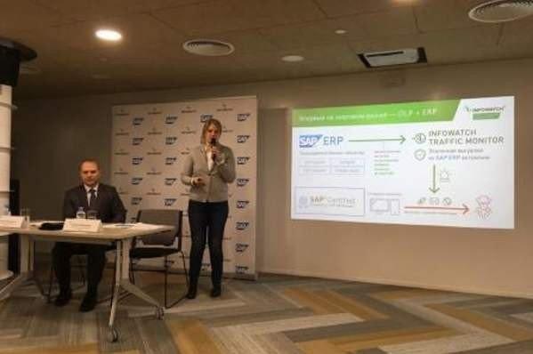 InfoWatch защитит корпоративные данные SAP