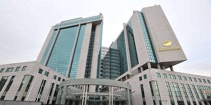 Сбербанк приостановил криптовалютные проекты