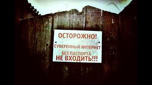 Экс-замглавы Минкомсвязи стал главным по внедрению «железа» для «суверенного Рунета»