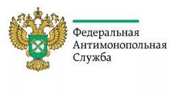 ФАС предлагает блокировать сайты за нарушение антимонопольного законодательства