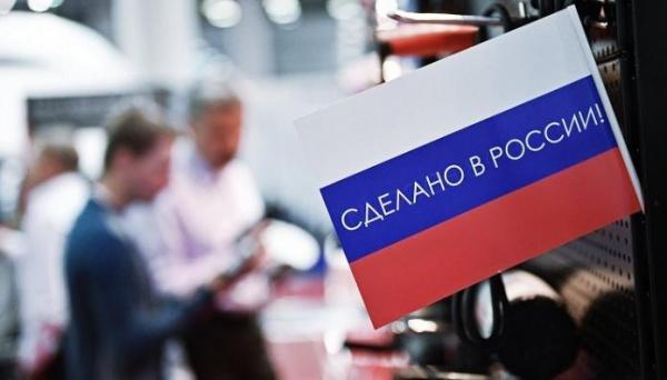 Зарубежным IT-гигантам предлагают замедлять контент занесоблюдение российских законов