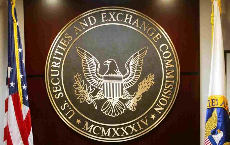 США крупно оштрафовали российскую компанию, составляющую ICO-рейтинги