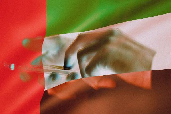 ОАЭ взламывали iPhone активистов, дипломатов и иностранных лидеров