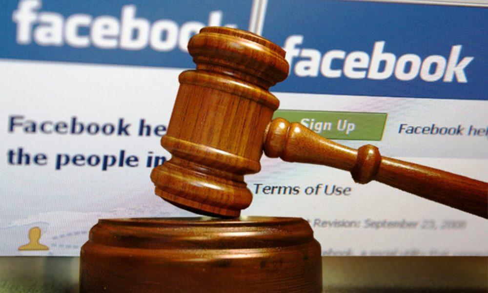 Почти все штаты США подали всуд наFacebook