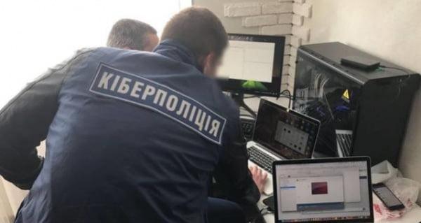 Киберполиция Украины пресекла деятельность популярного черного рынка даркнета