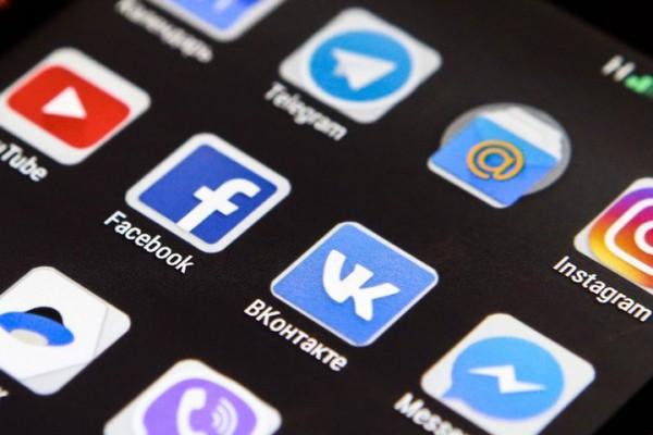 Соцсети стали самым прибыльным инструментом для коммерческих хакеров