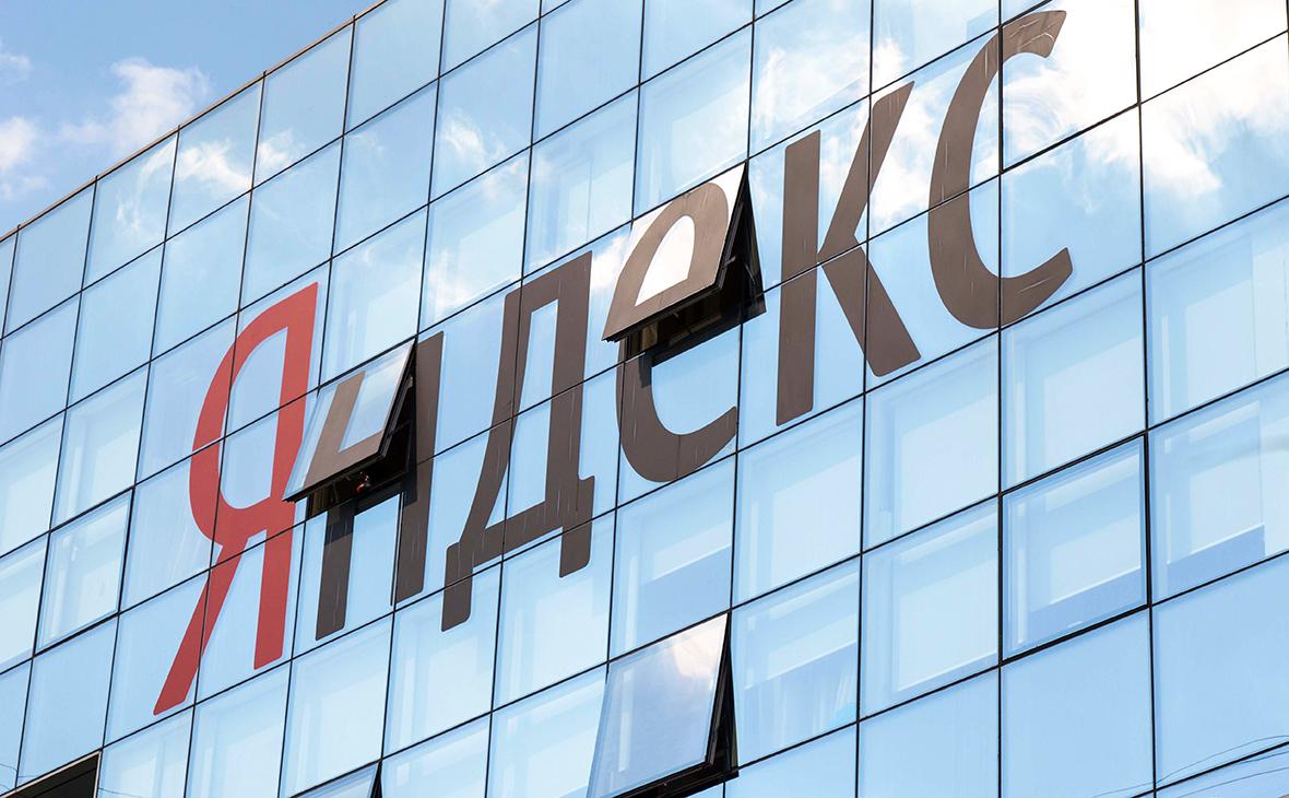 «Яндекс» подтвердил наличие решения по ключам шифрования для ФСБ